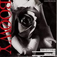思い出の曲 46曲目 BOOWY「季節が君だけを変える」